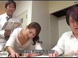 Japanese mother fucking